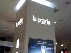 agencement_la_prairie_000002